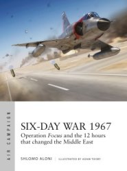 Air Campaign 10: Six-Day War 1967