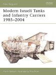 NVG 093: MODERN ISRAELI TANKS AND INFANTRY CARRIERS 1985-2004