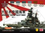 CS-36 Imperial Japan Navy WWII - Set 1